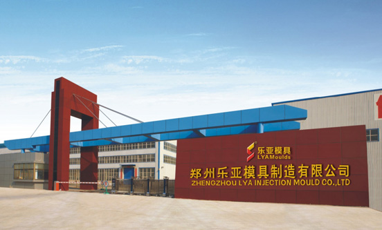 Zhengzhou LYA Mould Co.,Ltd.